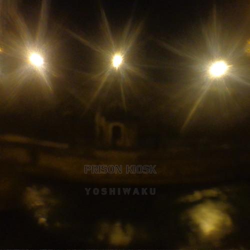Kiosk album free download