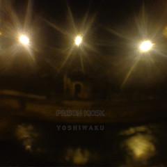 PRISON_KIOSK_YOSHIWAKU
