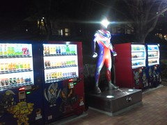 mebius vender machine
