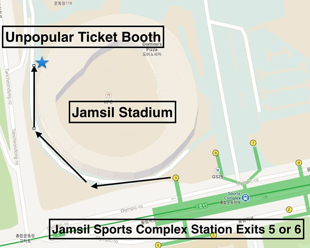 Jamsil Stadium Directions