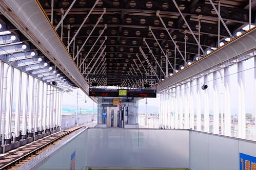 Mitazono Station 03