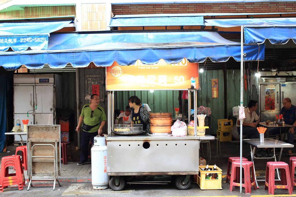 20150621萬華-梧州街無名鱔魚湯、臭豆腐 (1)