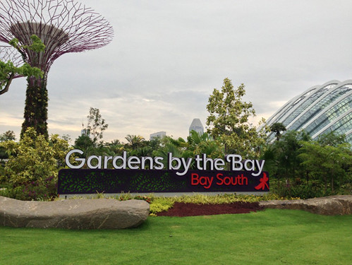 Gardens by the bay (Bay South)