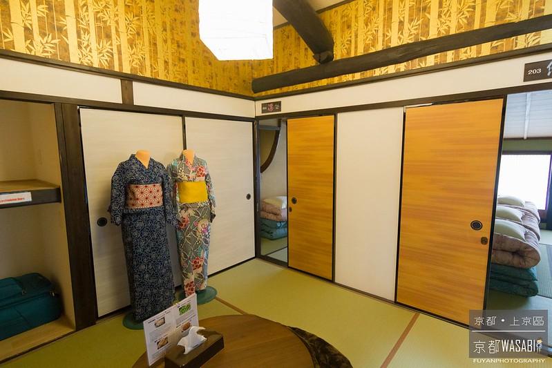 京都WASABI41