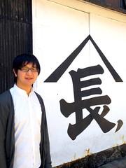 profile_okano