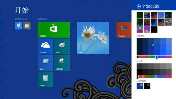 Windows 8.1 Build 9415
