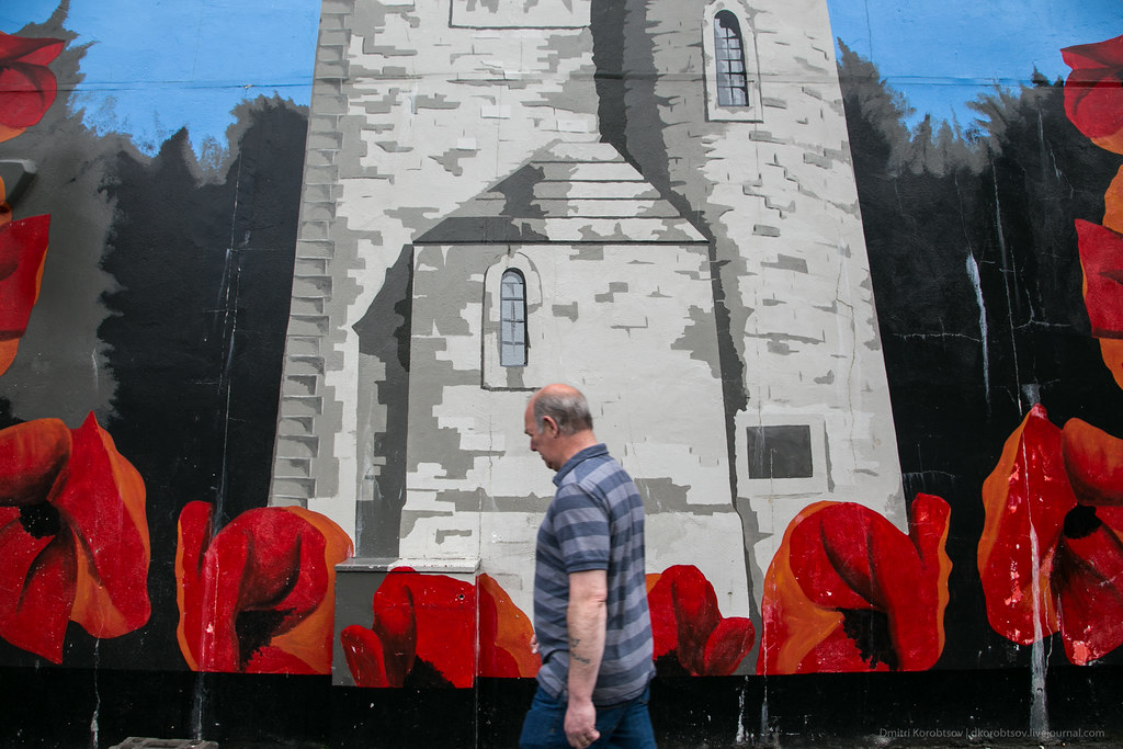 'Ulster Tower' mural