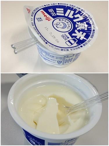 明治のミルク寒天