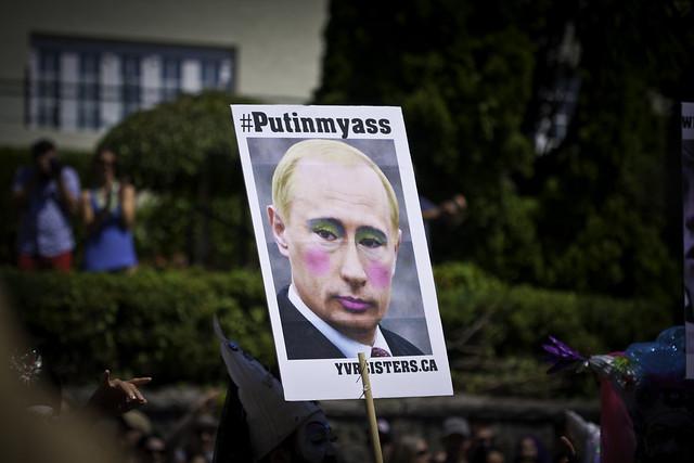 Putin My Ass