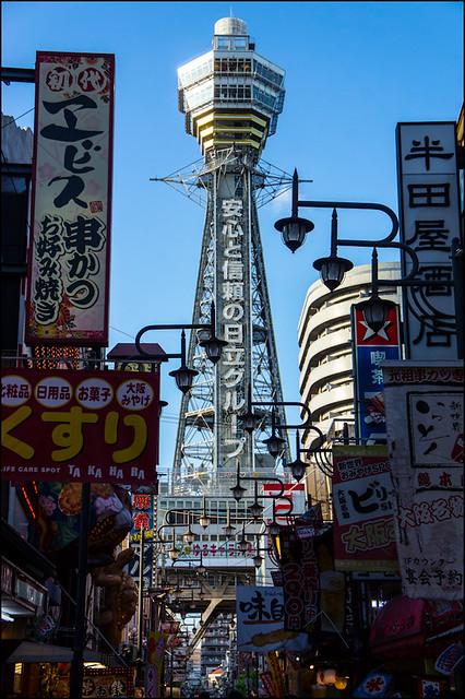 02082013D1_Osaka-11
