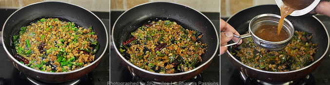 How to make inji puli - Step2