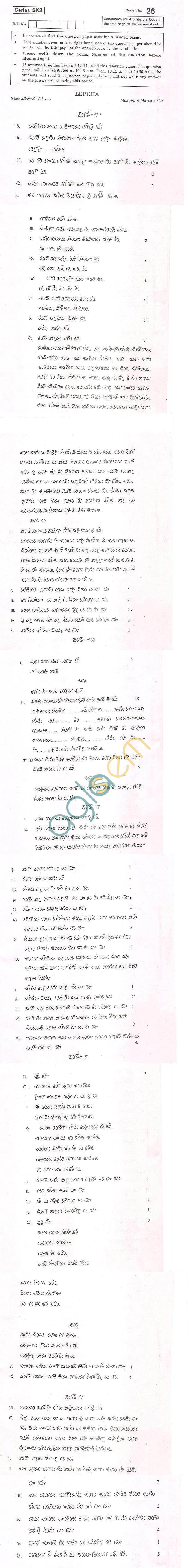 CBSE Board Exam 2013 Class XII Question Paper -Lepcha