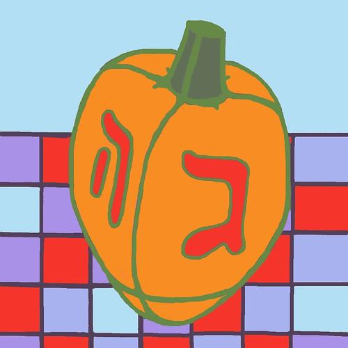 Pumpkin Dreidel by randubnick