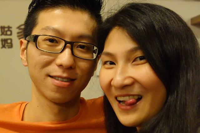 Der & me at Gu Ma Jia