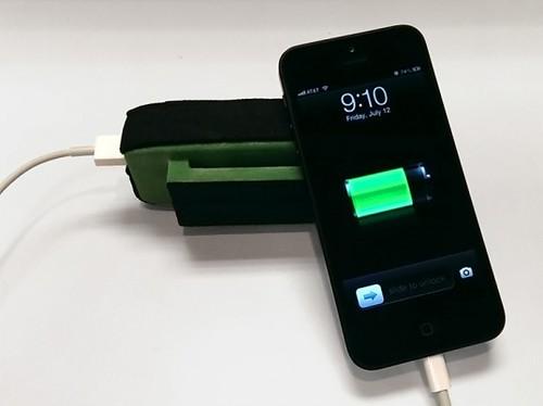 myPower – заряди смартфон с помощью пробежки