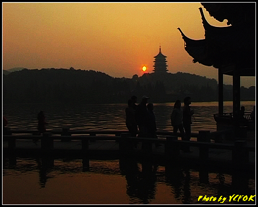 杭州 西湖 (其他景點) - 559 (西湖十景之 柳浪聞鶯 在這裡看 西湖十景的雷峰夕照 (雷峰塔日落景致)