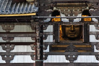 One scene with Todai-ji Temple Hall of the Great Buddha.