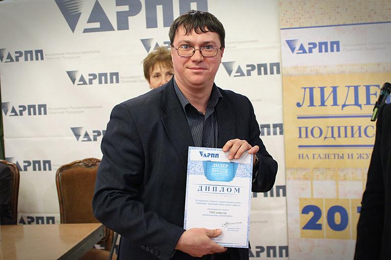 Олег Банденок, ЮНИЛАЙН