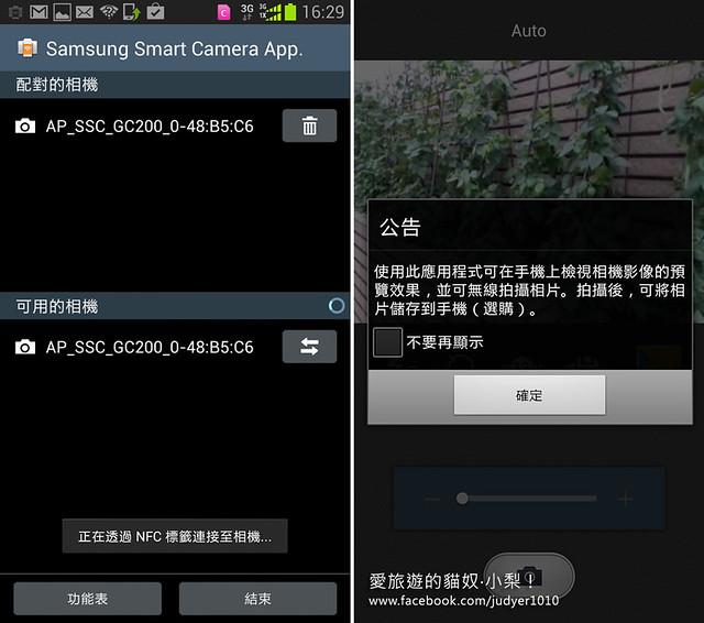 Screenshot_2014-03-01-16-29-32