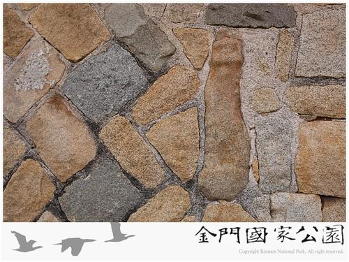 官澳鑲壁石獅-02