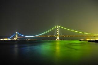 Akashi Kaikyo Bridge Maiko Hyogo Japan