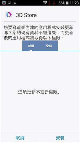 Screenshot_2015-07-21-11-23-36.jpg