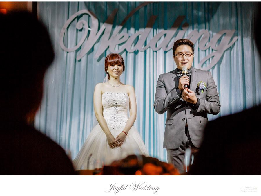 Gaven & Phoebe 婚禮記錄_00087