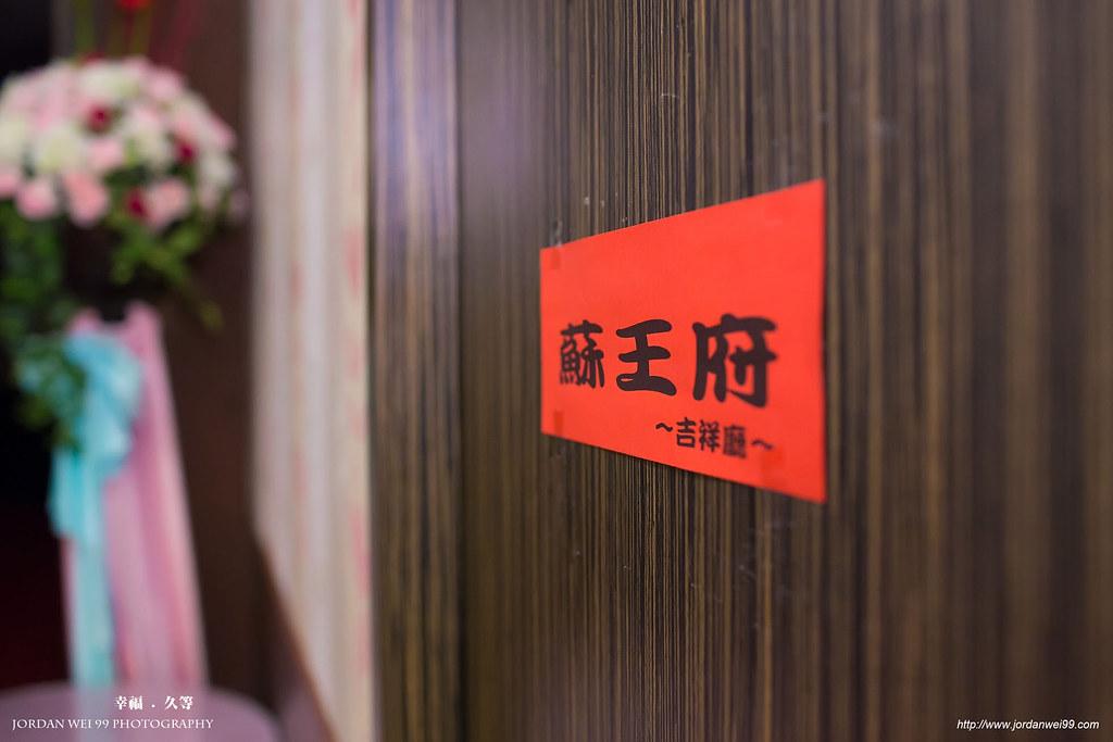20130427-聖森&璦璘-026