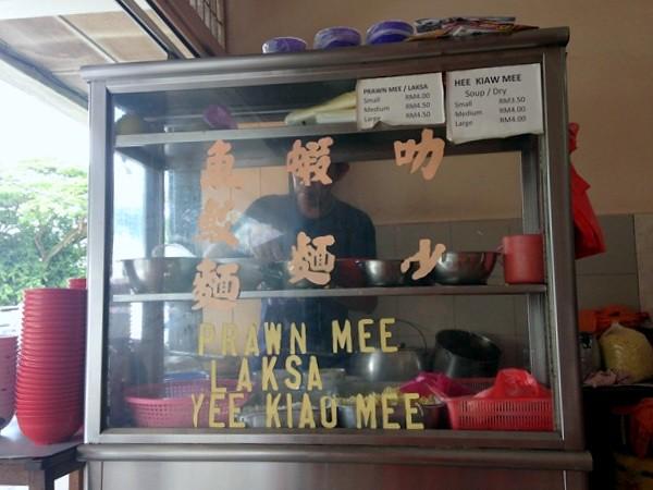 juat lye Melaka - good curry laksa-006