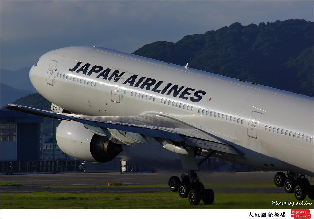 Japan Airlines - JAL JA8977-005