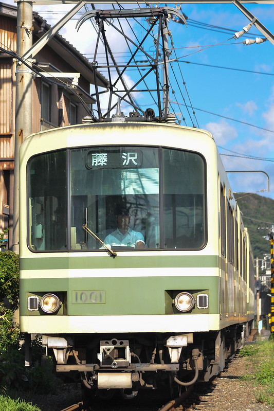 102 Local Fujisawa Enoshima Electric Railway 1001F+****F