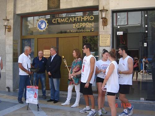 Το Επιμελητήριο Σερρών υποδέχτηκε την φλογα της 11ης πανελλήνιας λαμπαδηδρομίας