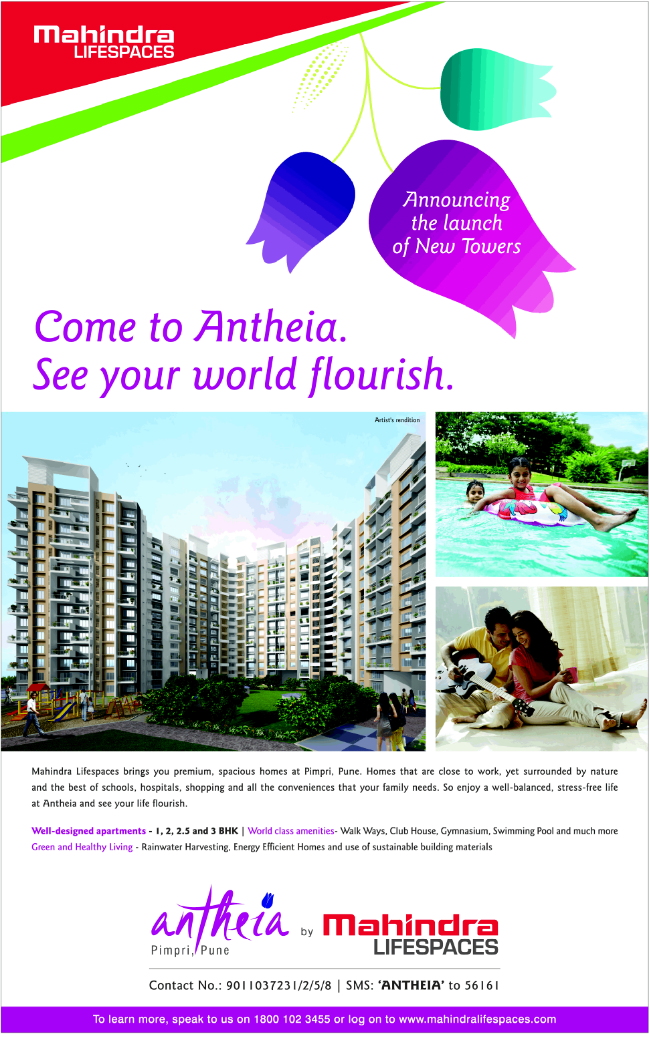 Anthia By Mahindra Lifespaces 1 BHK 2 BHK 2.5 BHK 3 BHK Flats Pimpri (8-9-2013)