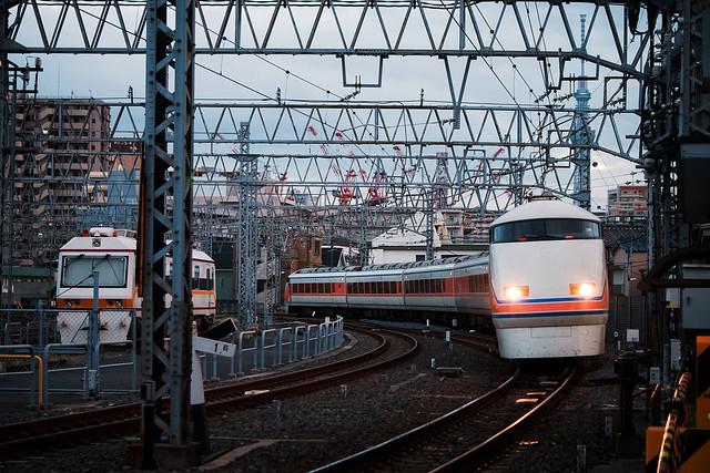 Spacia leaving Tokyo