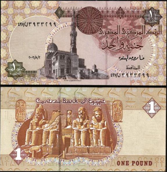 1 Libra Egypt 1978-2008, Pick 50