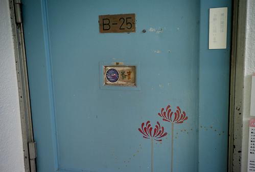 CP J1 25 003 福岡市博多区#