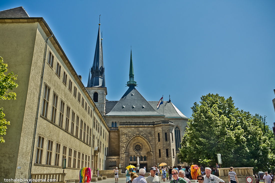 Люксембург-7