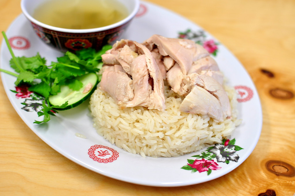 Thai Chicken And Rice At Nongs Khao Man Gai Gastronomy