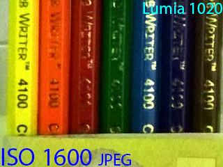 Lumia 1600