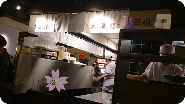 民以食為天-丸龜製麵新光三越南西店-20131117-5
