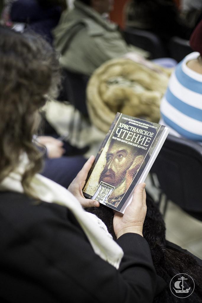 "30 января 2014, Презентация журнала ""Христианское чтение"" в ""Буквоеде"" / 30 January 2014, Presentation of the magazine ""Christian reading"" in the ""Bookvoed"""