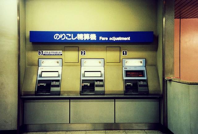 Tokyo, fare adjustment machine