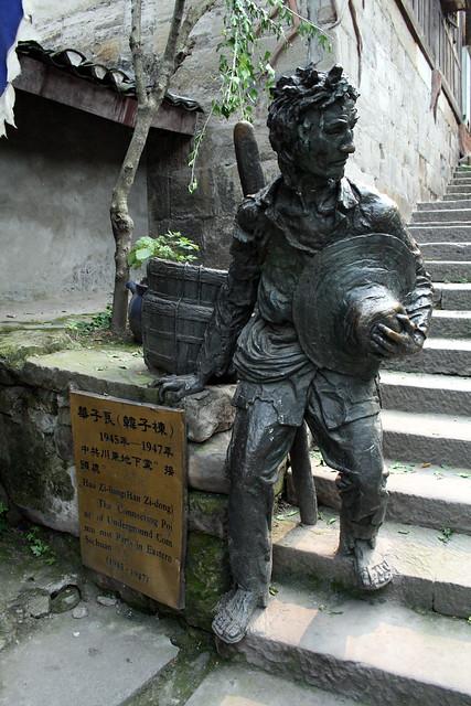 華子良銅像