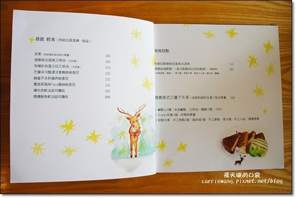 Caribou Cafe (34)