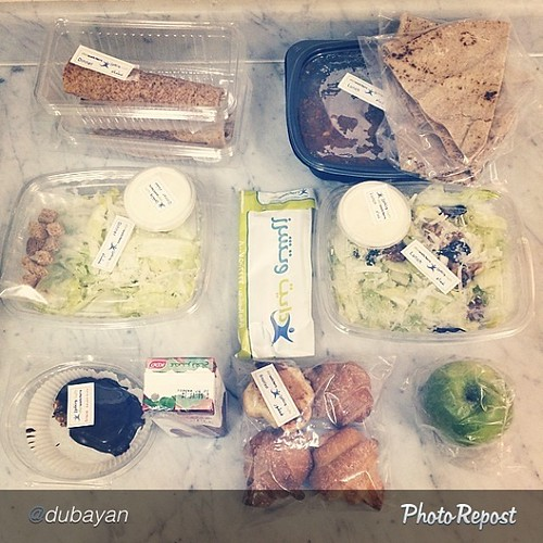 by @dubayan #diet_watchers #دايت #دايت_واتشرز #أماكن_الرياض شاركونا تجاربكم