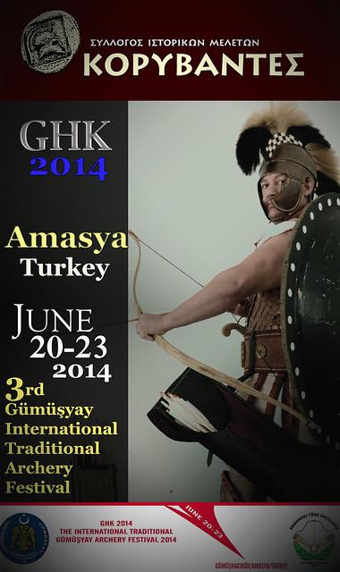 Διεθνείς Αγώνες Παραδοσιακής Τοξοβολίας - Αμάσεια 2014