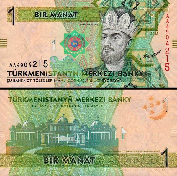 1 Manat Turkménsko 2012, Pick 29