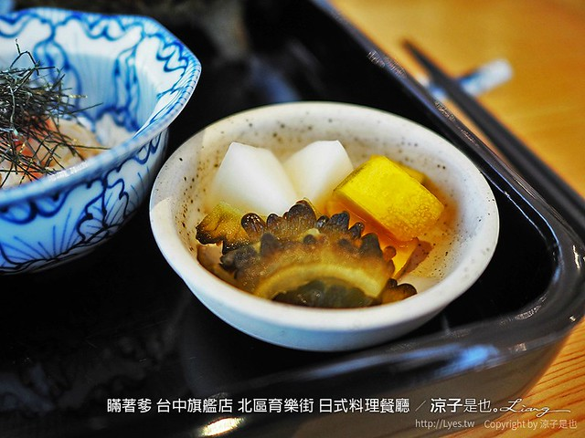 瞞著爹 台中旗艦店 北區育樂街 日式料理餐廳 25