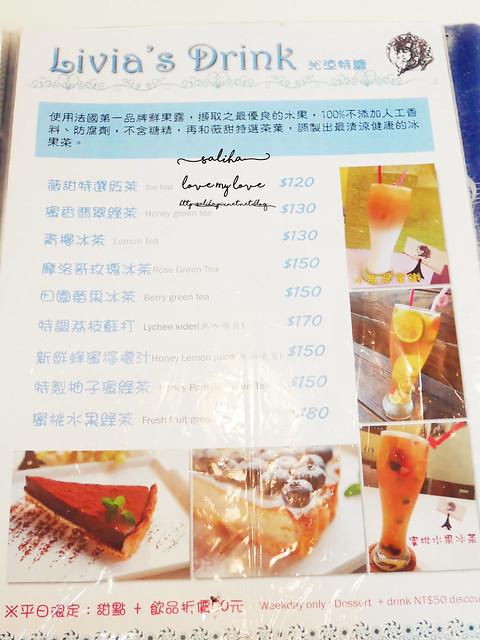新店碧潭水岸風景區餐廳美食推薦薇甜menu菜單 (6)