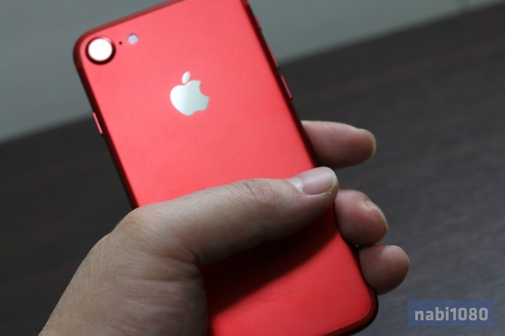 iPhone 7 Product RED16